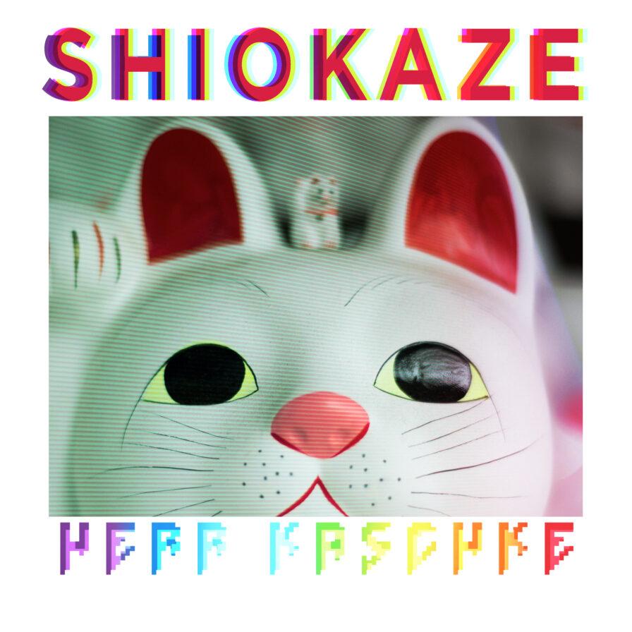 Herr Kaschke - Shiokaze