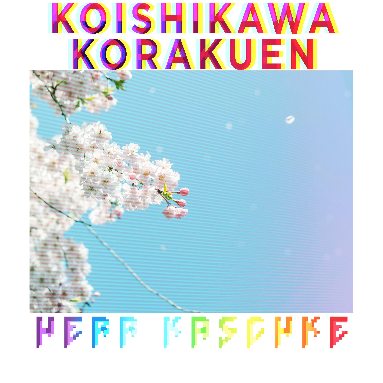 Herr Kaschke - Koishikawa Korakuen